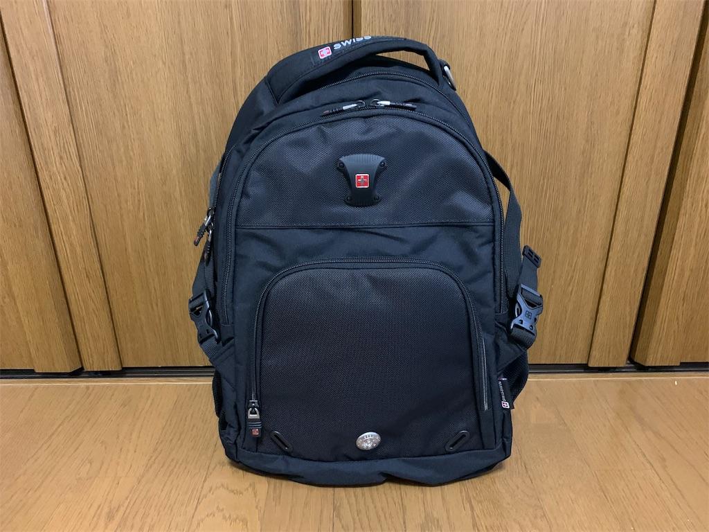 f:id:thebackpack:20191012170944j:image