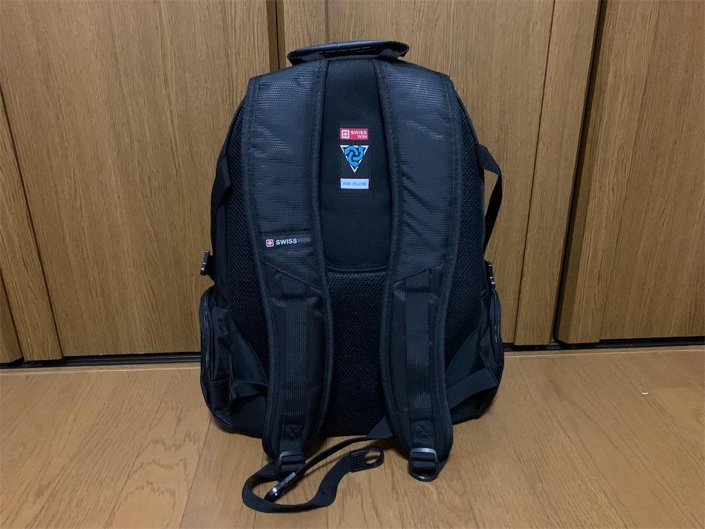 f:id:thebackpack:20191012211343j:image