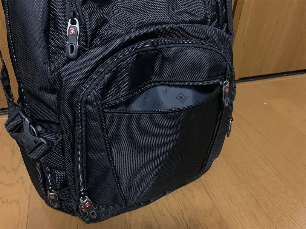 f:id:thebackpack:20191012211404j:image