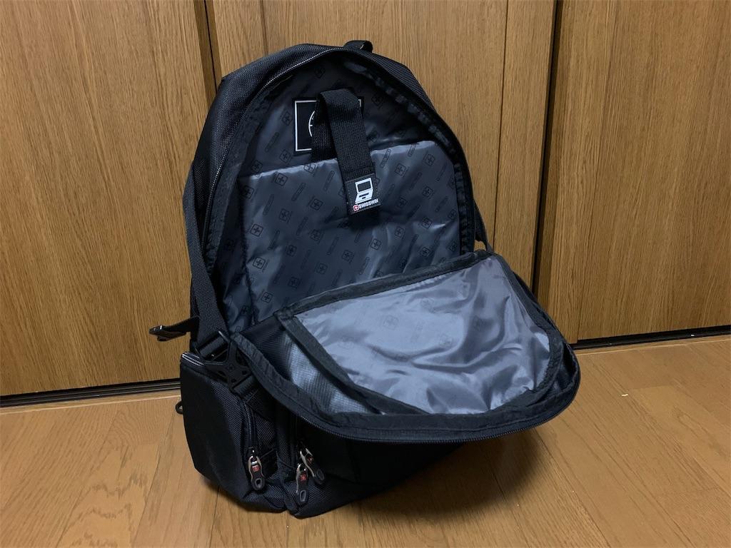 f:id:thebackpack:20191012211436j:image