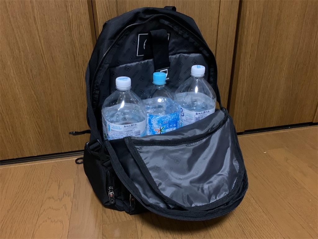 f:id:thebackpack:20191012211445j:image