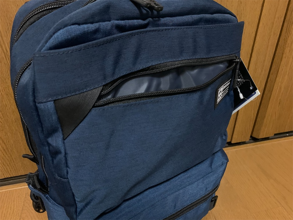 f:id:thebackpack:20191012212942j:image