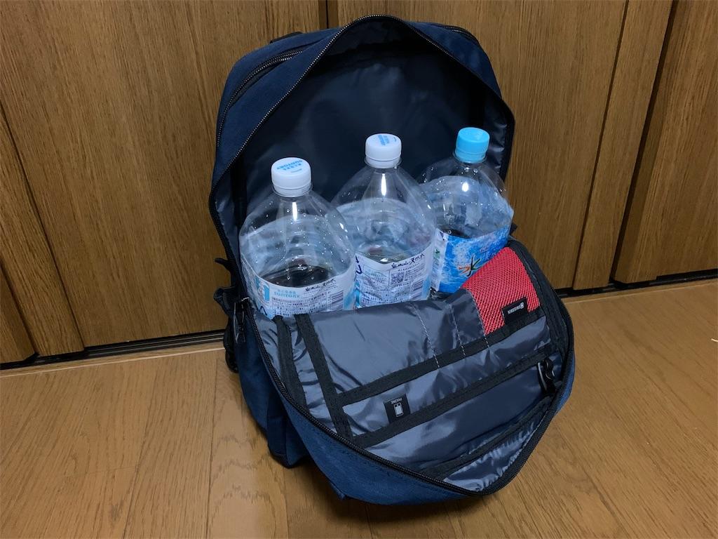 f:id:thebackpack:20191012212945j:image