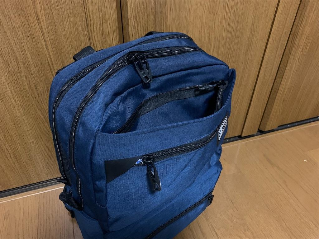 f:id:thebackpack:20191012213009j:image