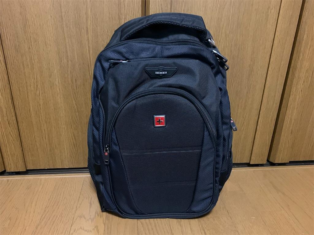 f:id:thebackpack:20191012215005j:image