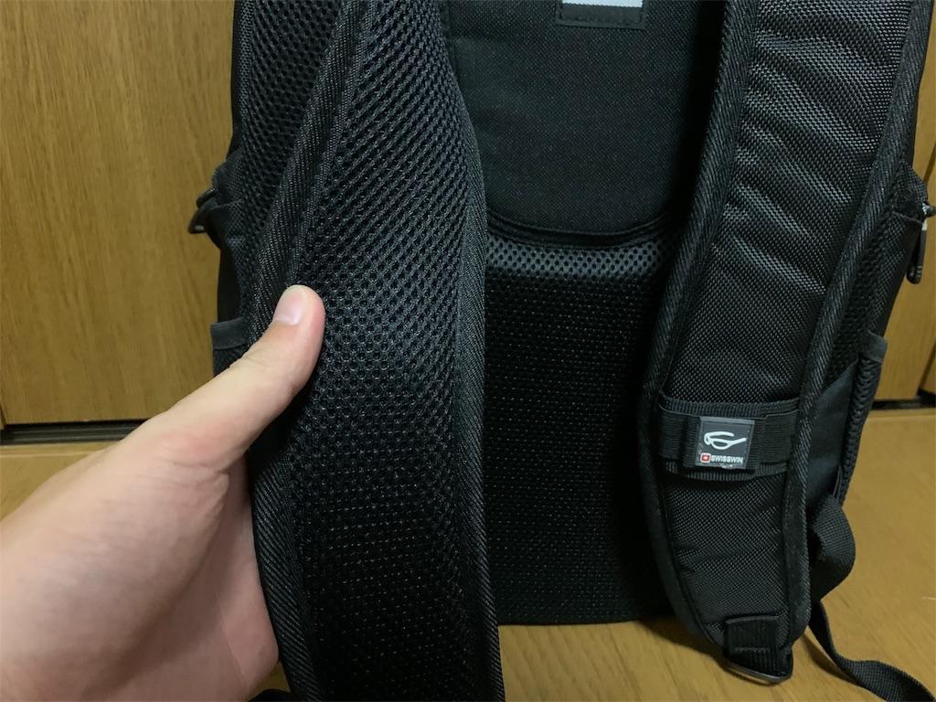 f:id:thebackpack:20191012215014j:image