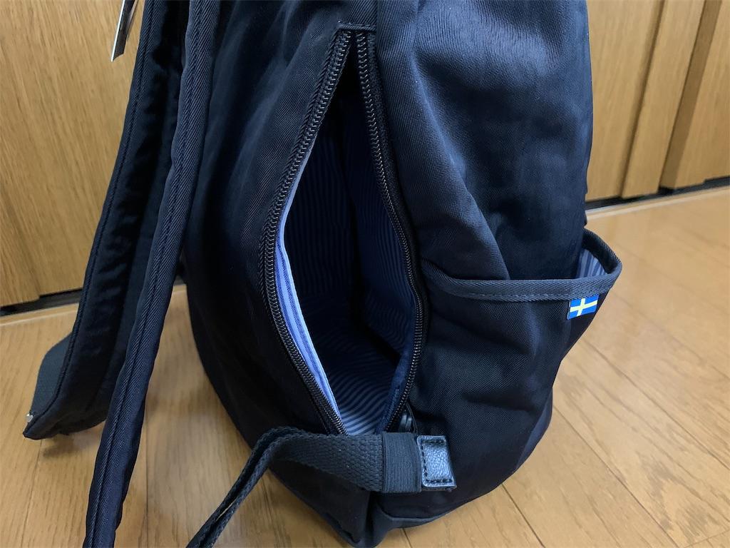 f:id:thebackpack:20191026104309j:image