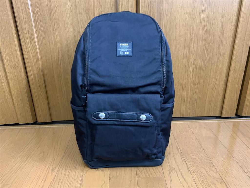 f:id:thebackpack:20191026104311j:image