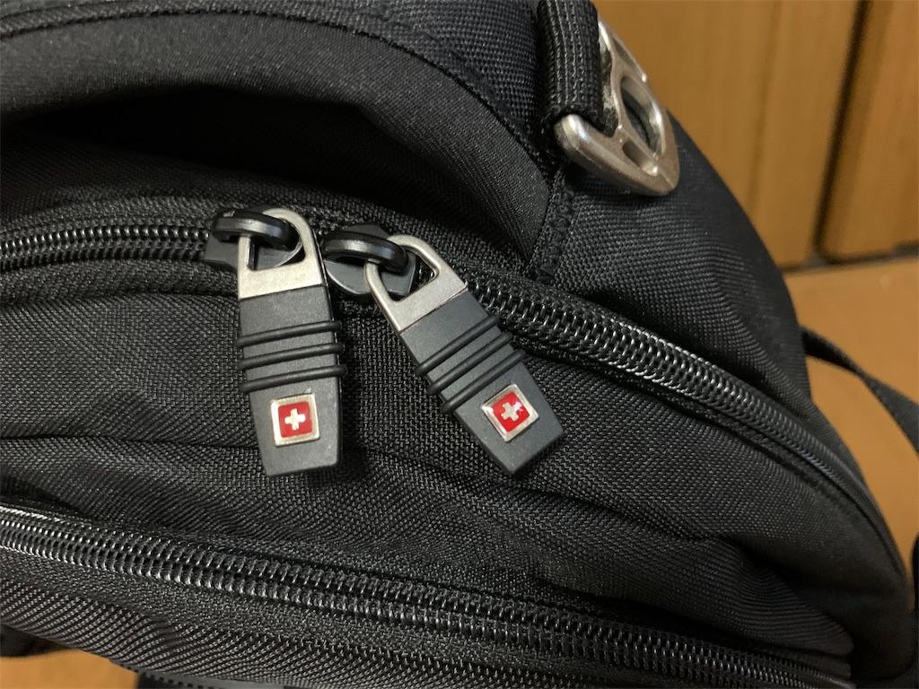 f:id:thebackpack:20191120113633j:image