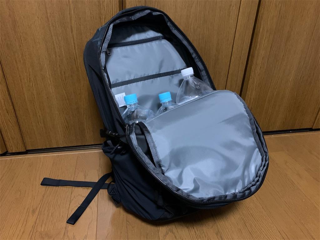 f:id:thebackpack:20191126215730j:image