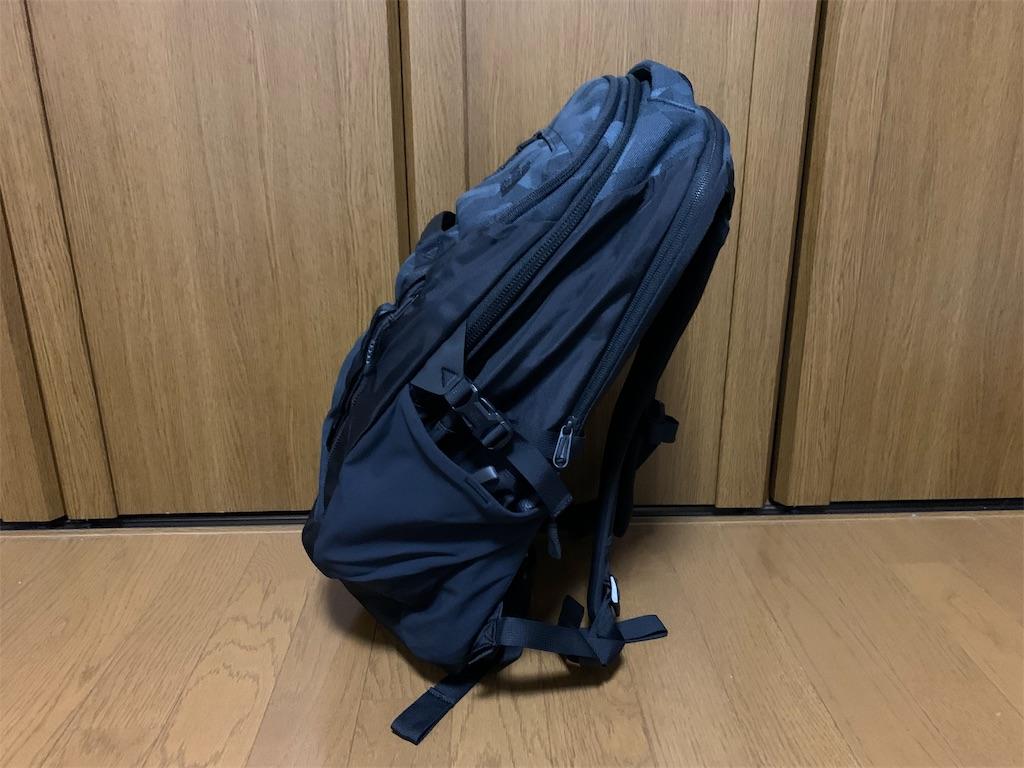 f:id:thebackpack:20191126215750j:image