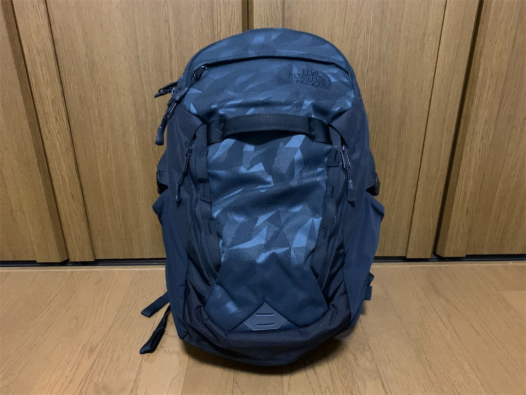 f:id:thebackpack:20191126215753j:image