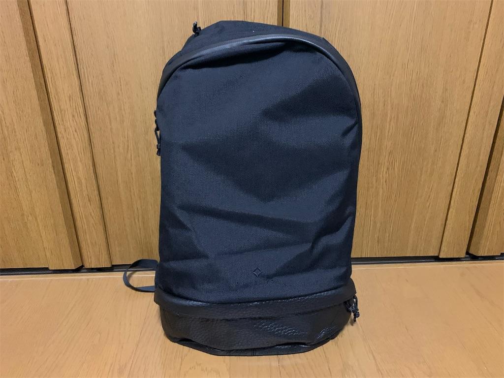 f:id:thebackpack:20191126221346j:image