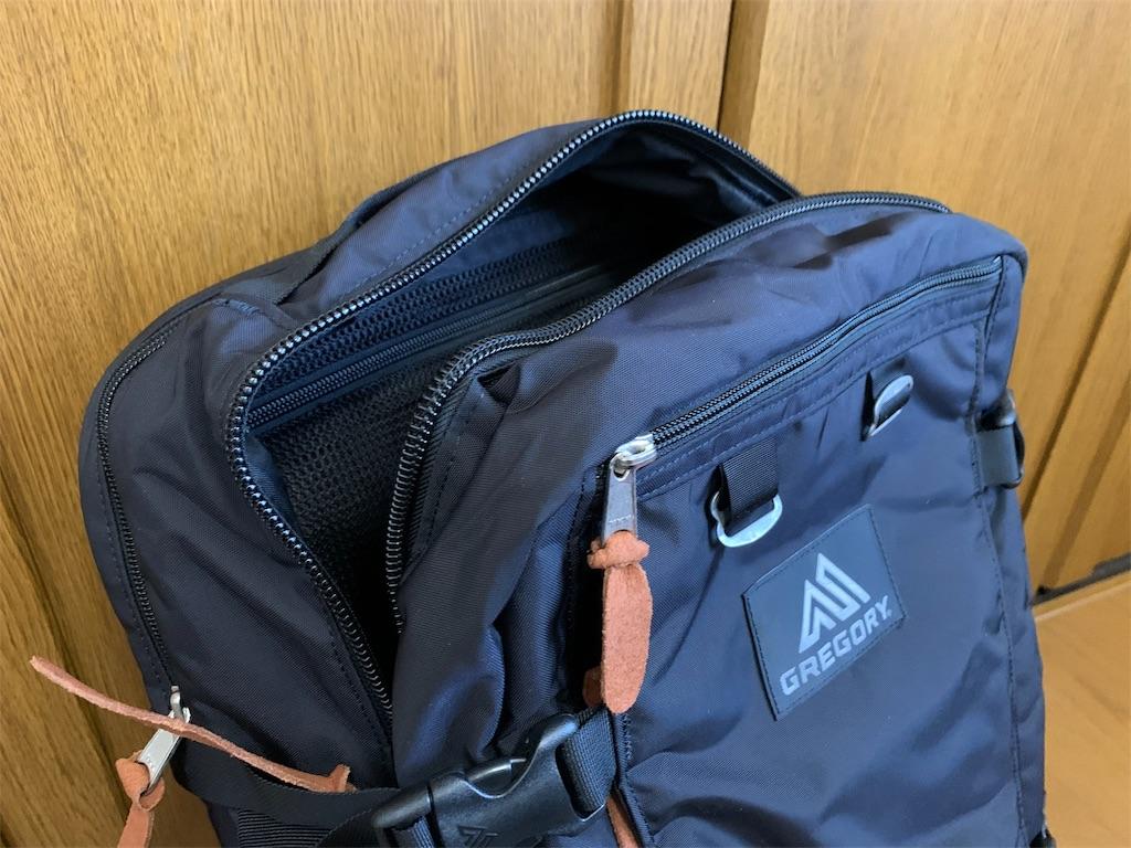 f:id:thebackpack:20191201105705j:image