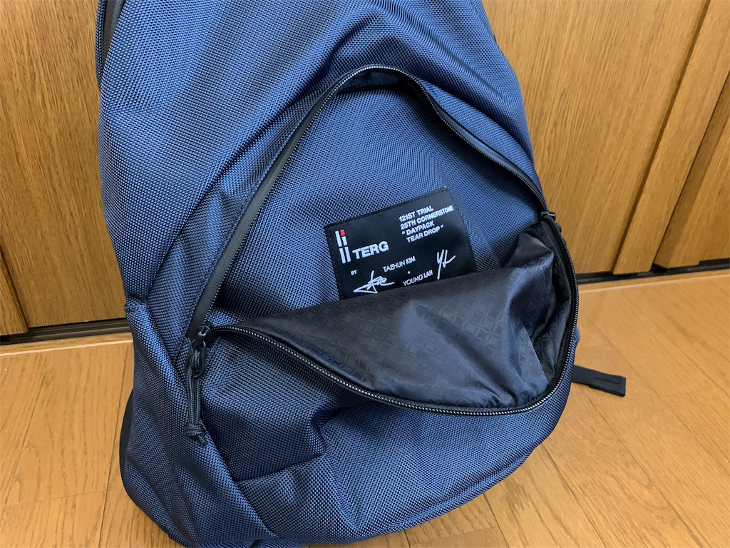 f:id:thebackpack:20191201112605j:image
