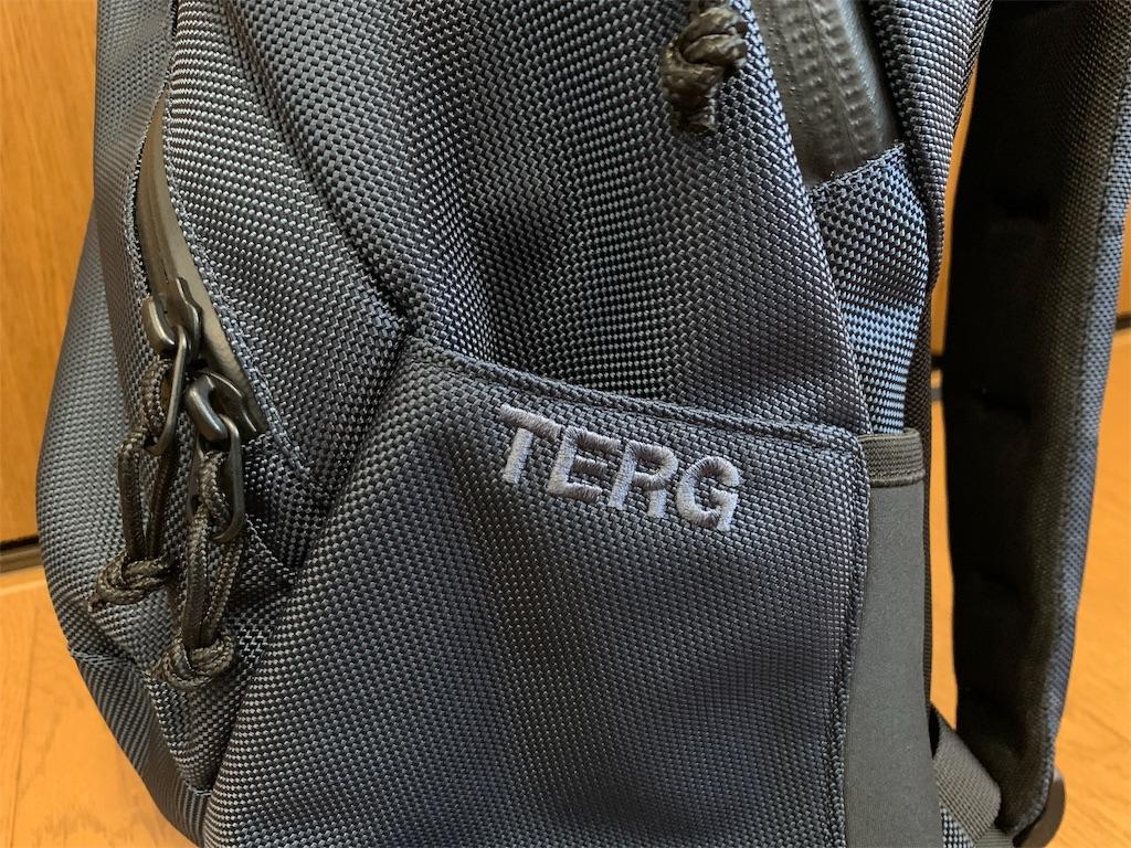 f:id:thebackpack:20191201112611j:image