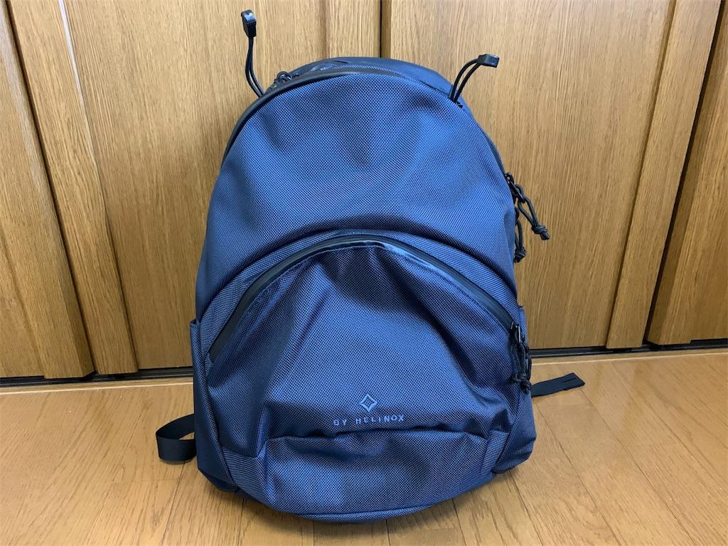 f:id:thebackpack:20191201112649j:image