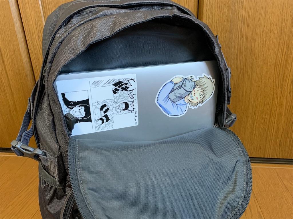 f:id:thebackpack:20191201121544j:image