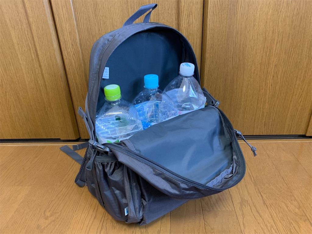 f:id:thebackpack:20191201121559j:image