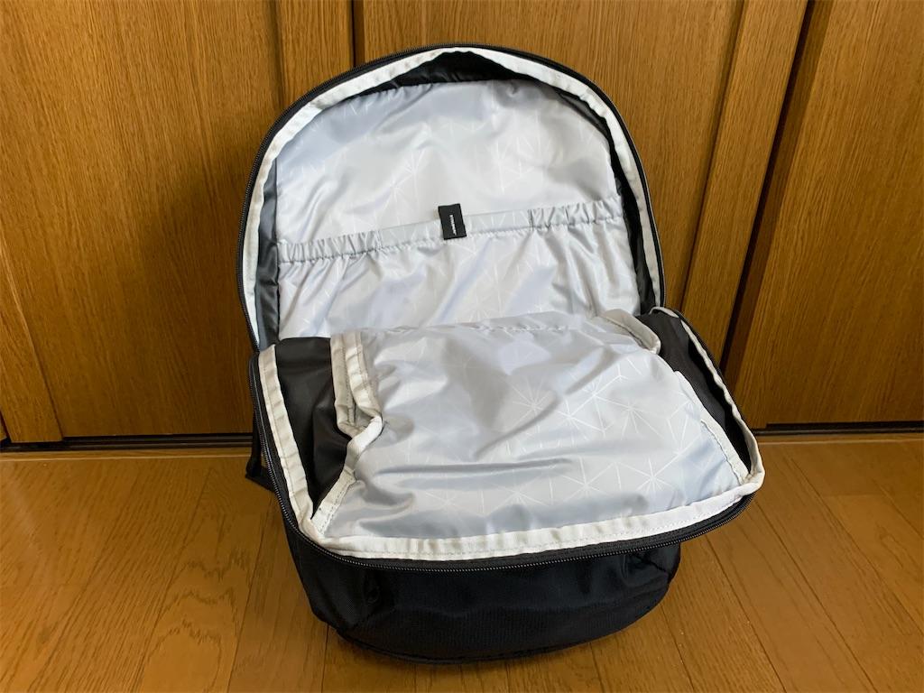 f:id:thebackpack:20191214095431j:image