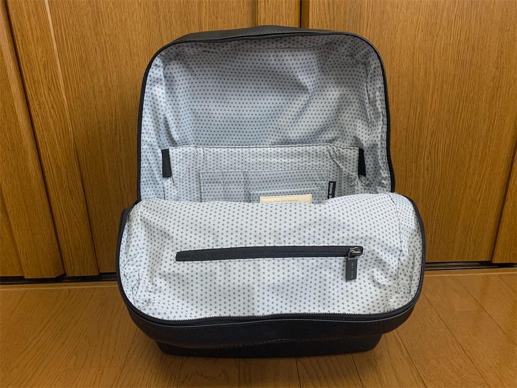 f:id:thebackpack:20200109085843j:image
