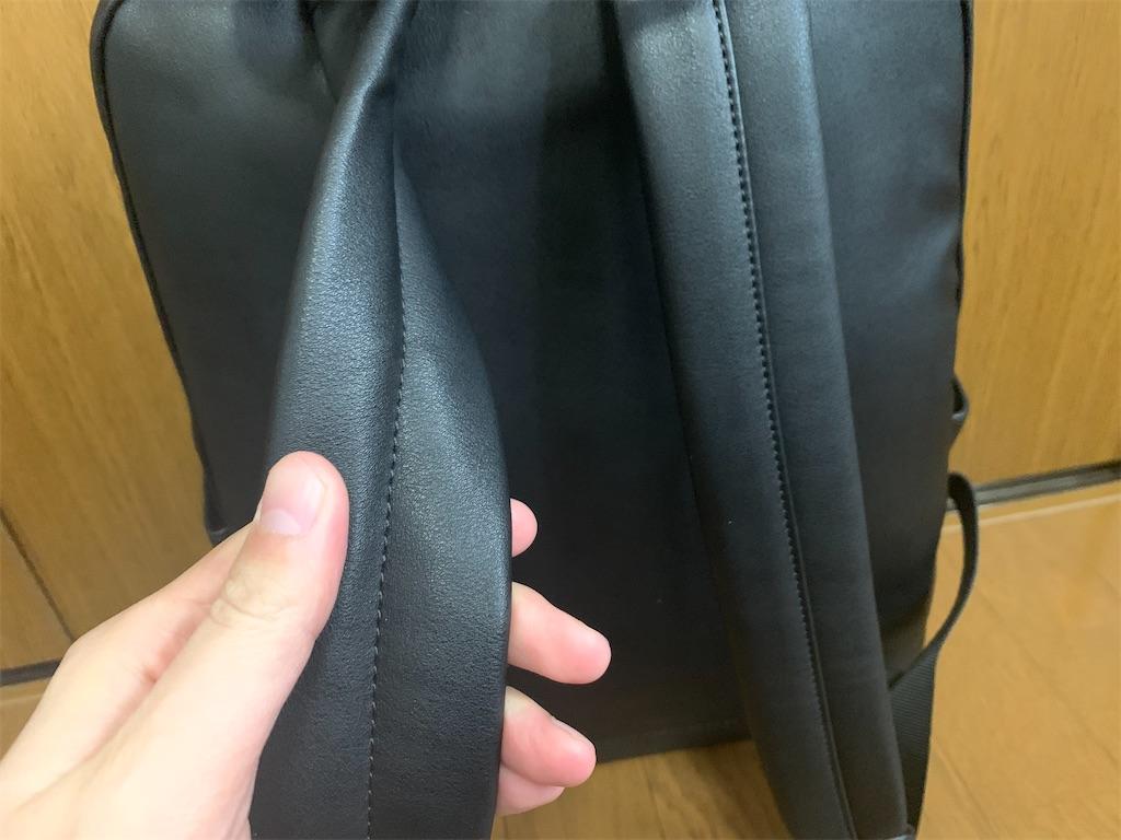f:id:thebackpack:20200109085847j:image