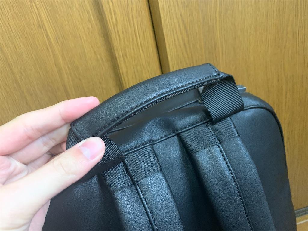f:id:thebackpack:20200109085854j:image