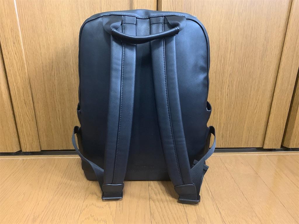 f:id:thebackpack:20200109085913j:image