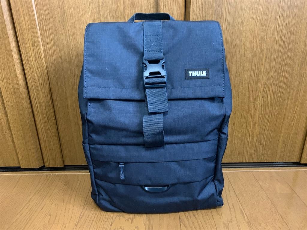 f:id:thebackpack:20200109091942j:image