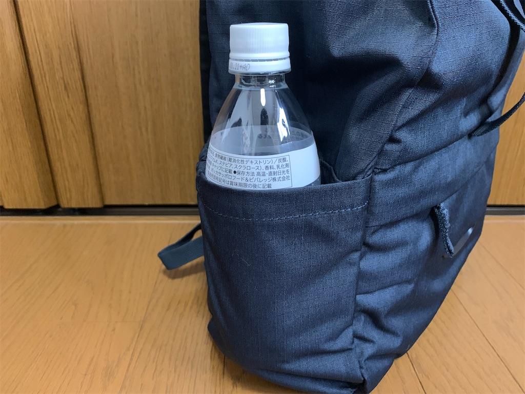 f:id:thebackpack:20200109091946j:image