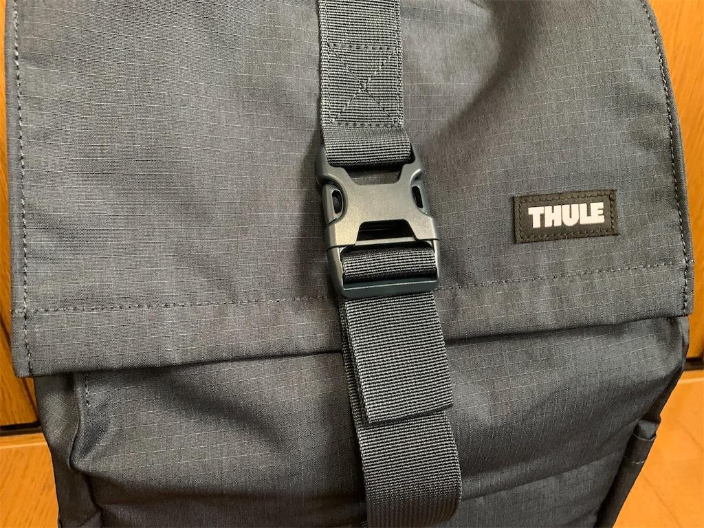 f:id:thebackpack:20200109092001j:image