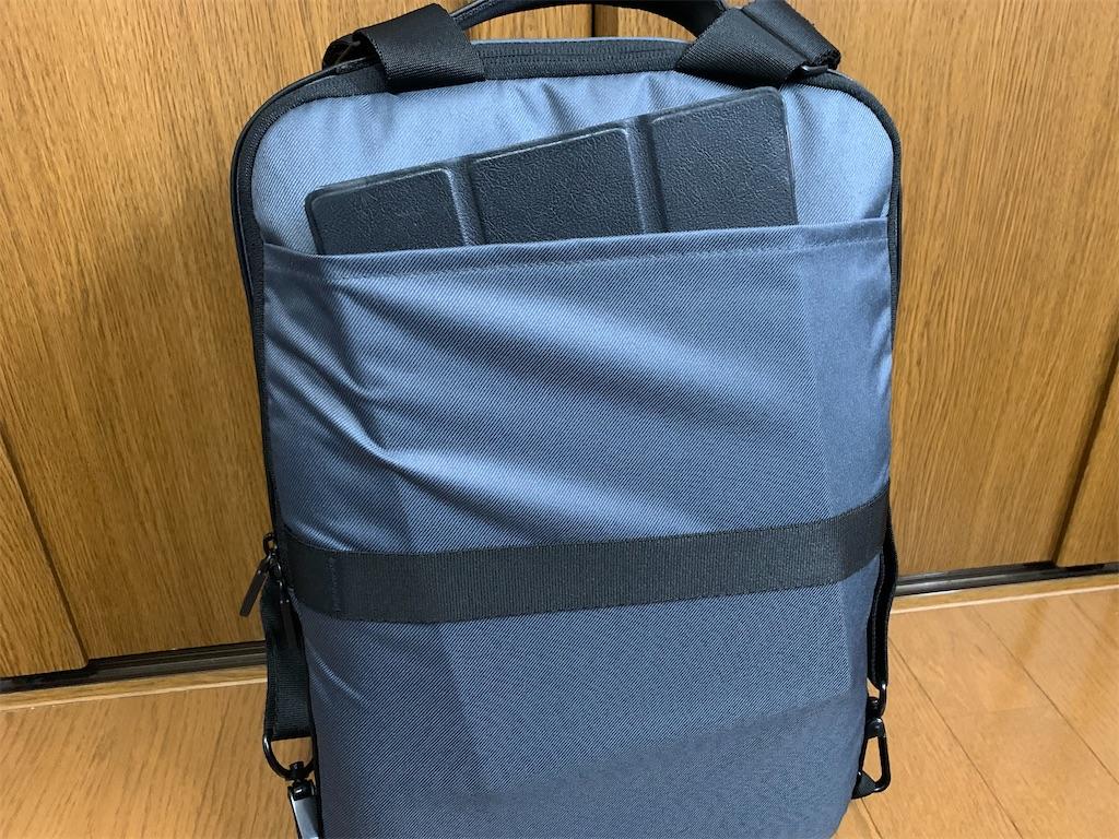f:id:thebackpack:20200109094009j:image