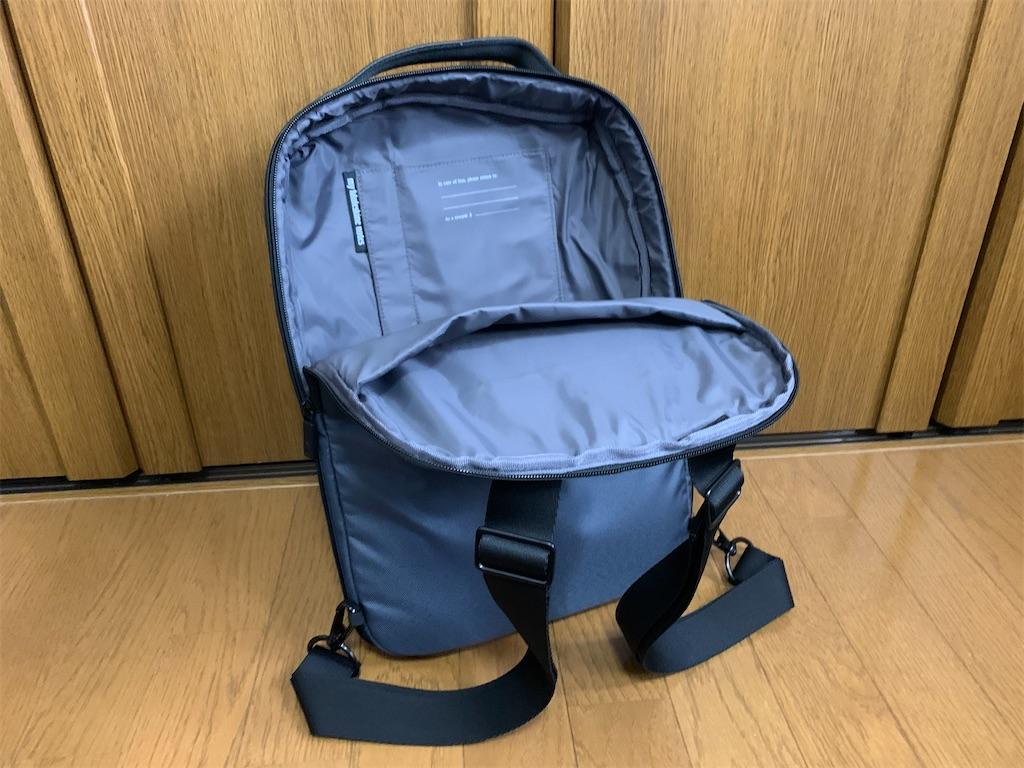 f:id:thebackpack:20200109094029j:image