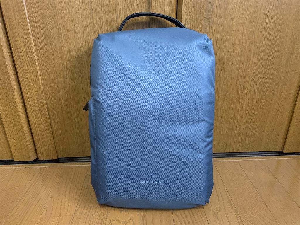 f:id:thebackpack:20200109094038j:image