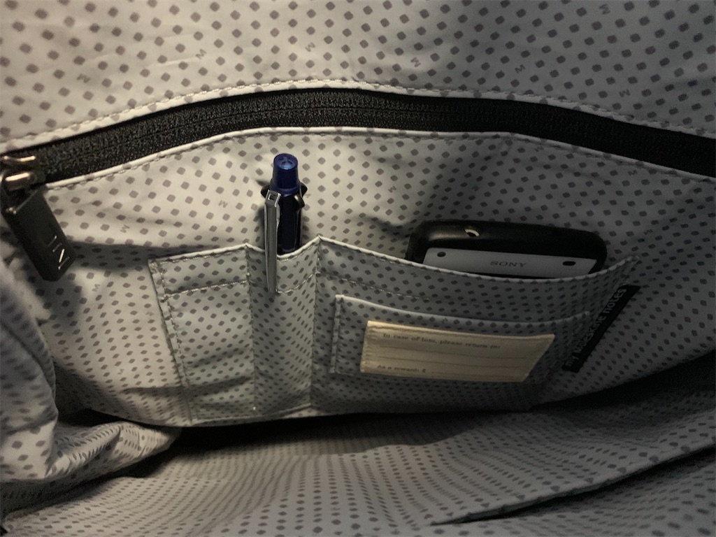 f:id:thebackpack:20200109101633j:image