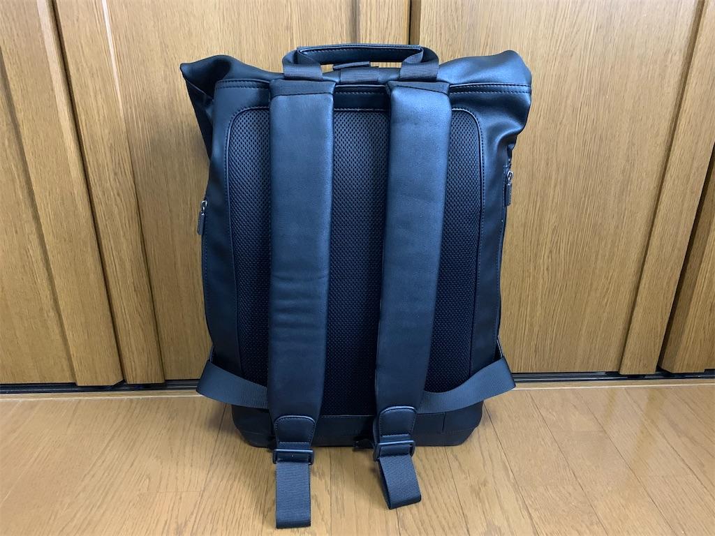 f:id:thebackpack:20200109101641j:image