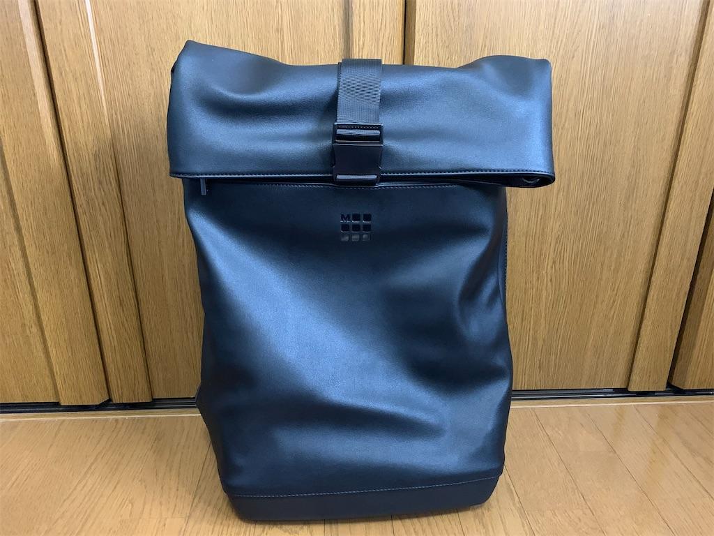 f:id:thebackpack:20200109101648j:image
