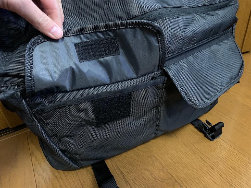f:id:thebackpack:20200115113127j:image