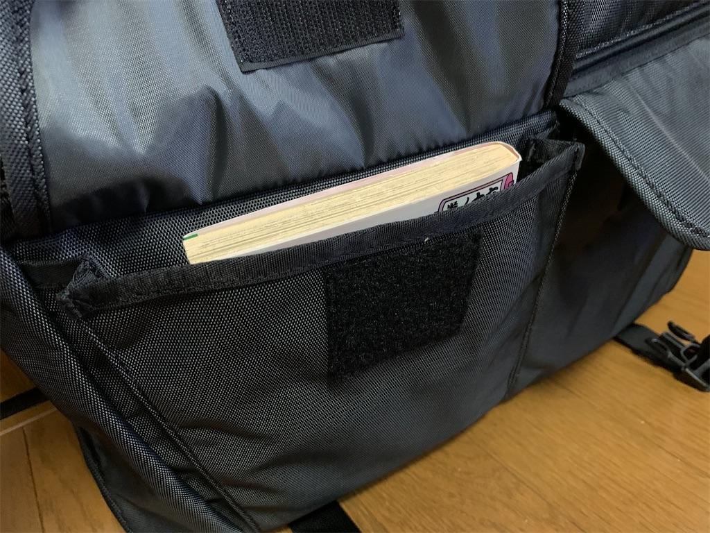 f:id:thebackpack:20200115113133j:image