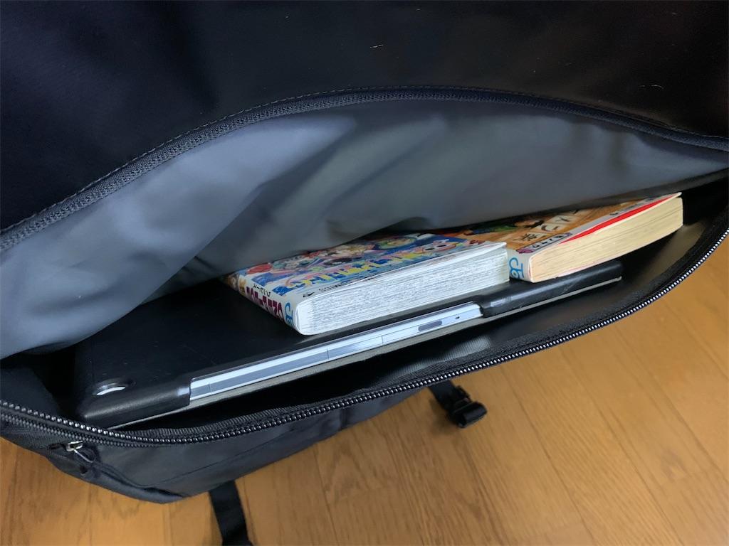 f:id:thebackpack:20200115113220j:image