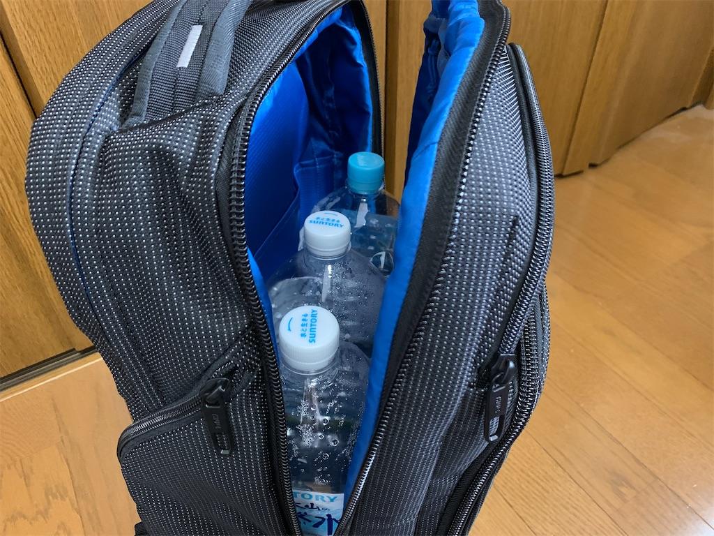 f:id:thebackpack:20200115115747j:image