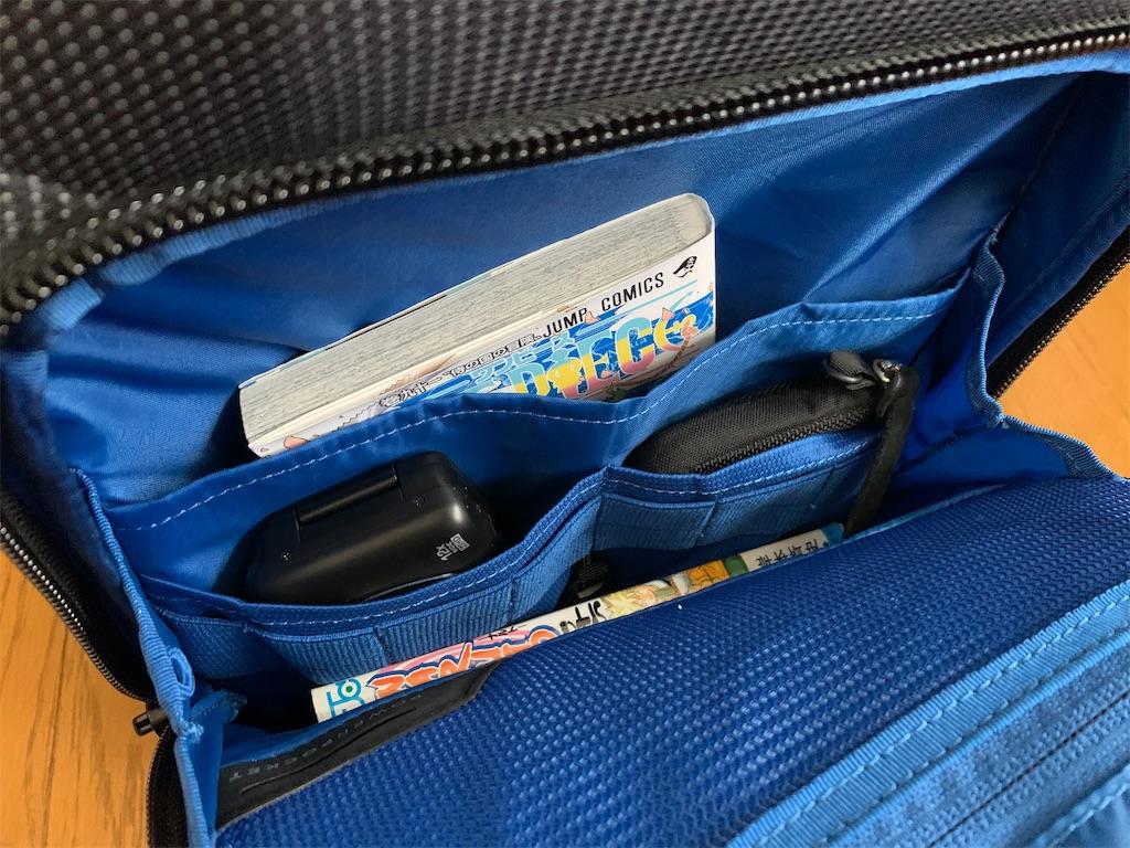 f:id:thebackpack:20200115115856j:image