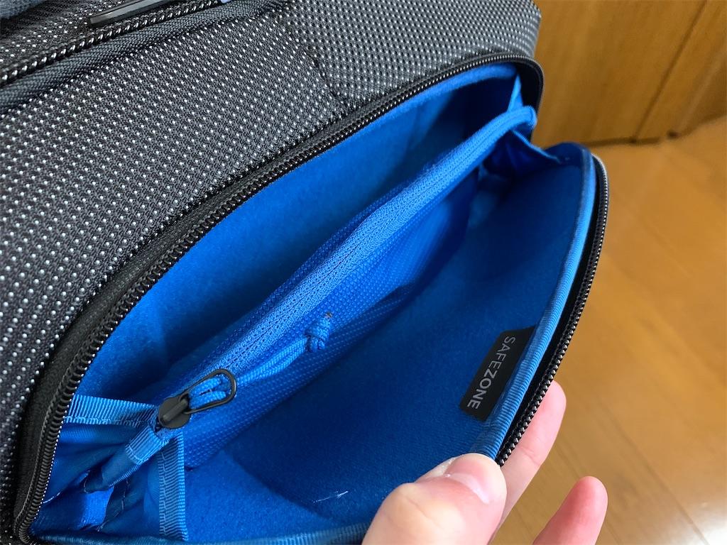 f:id:thebackpack:20200115115911j:image