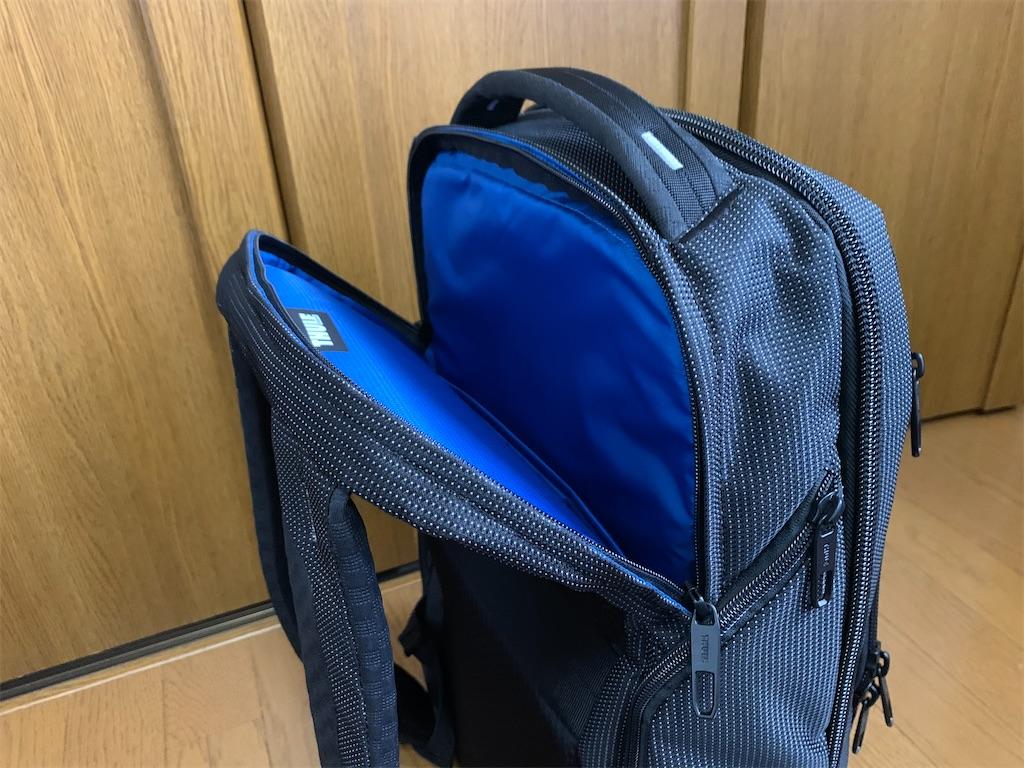 f:id:thebackpack:20200115115917j:image