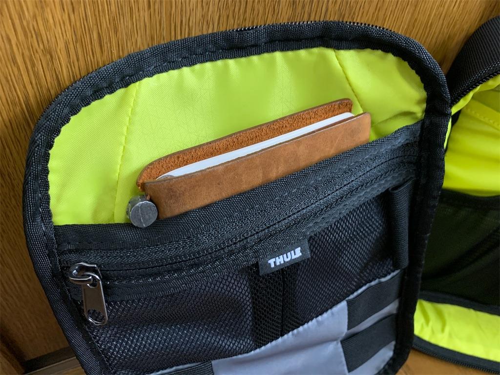 f:id:thebackpack:20200115121240j:image