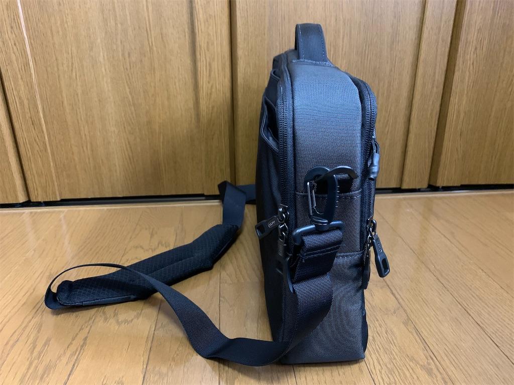 f:id:thebackpack:20200115125447j:image