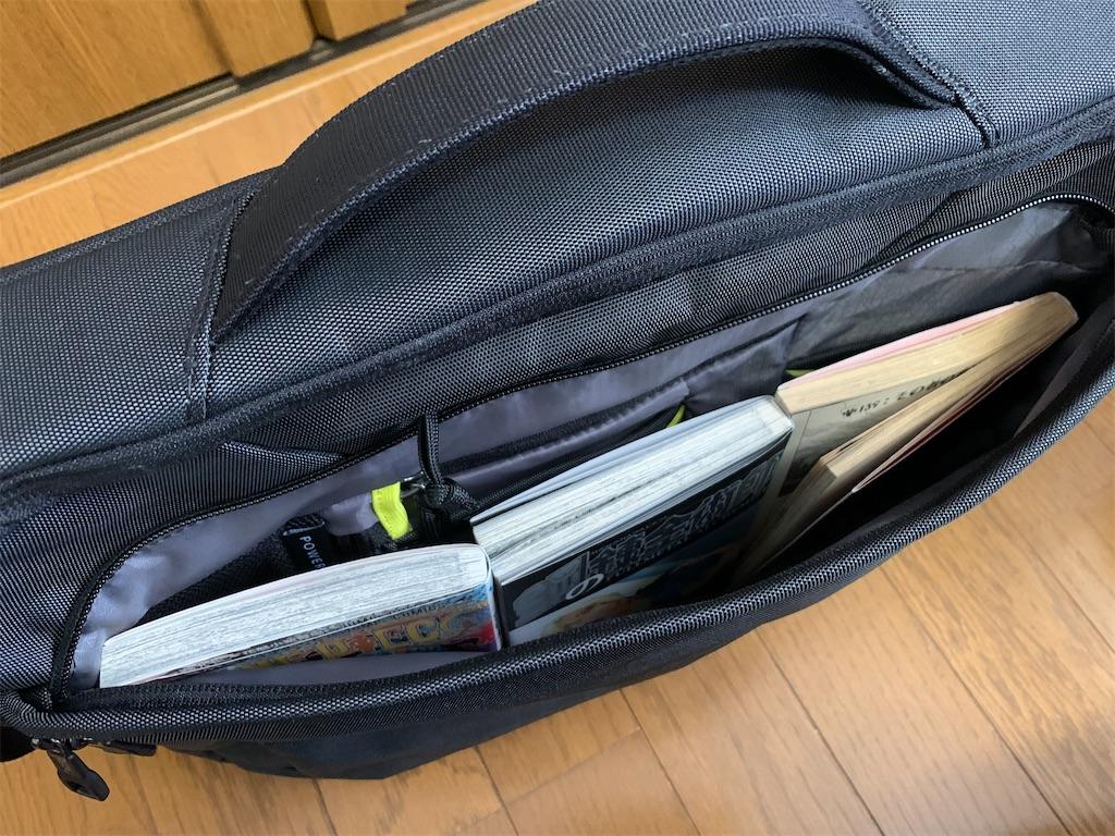 f:id:thebackpack:20200115125449j:image