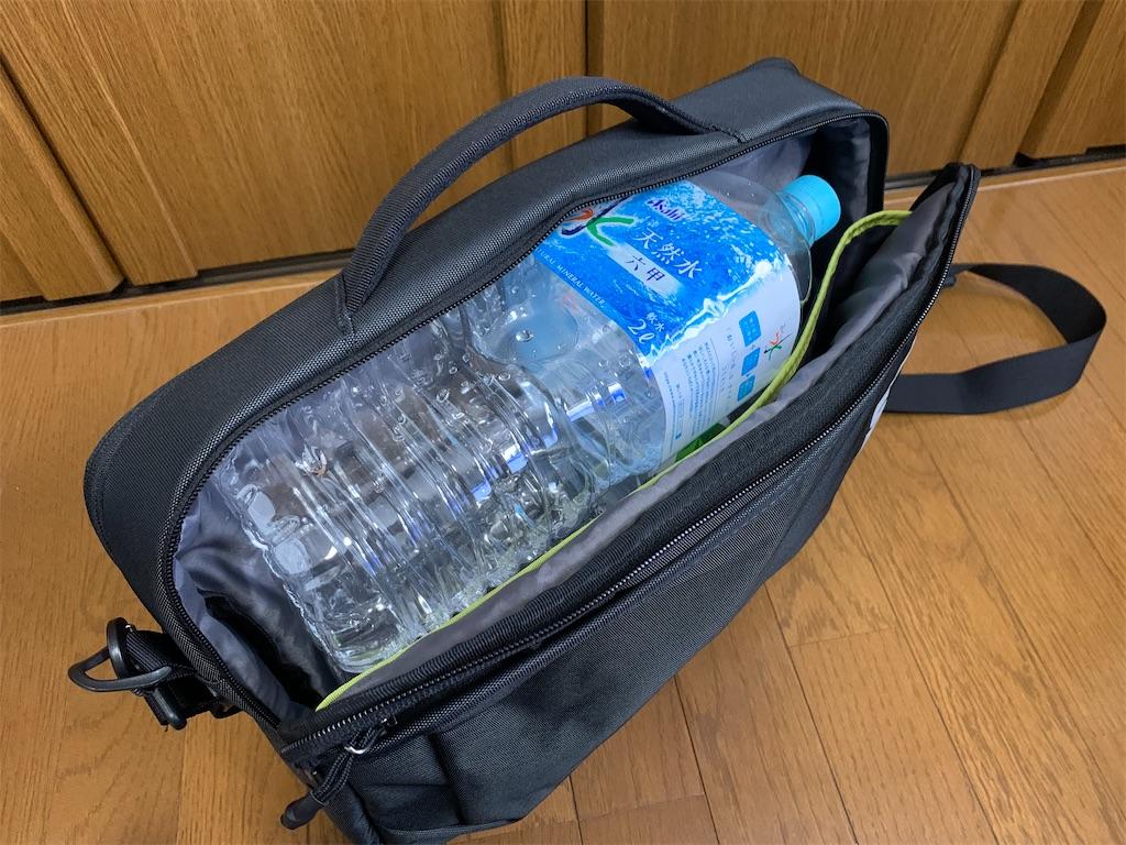 f:id:thebackpack:20200115125456j:image