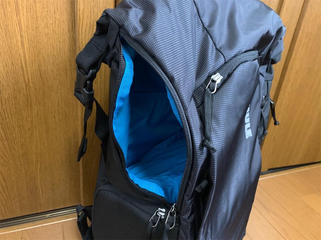 f:id:thebackpack:20200115134146j:image