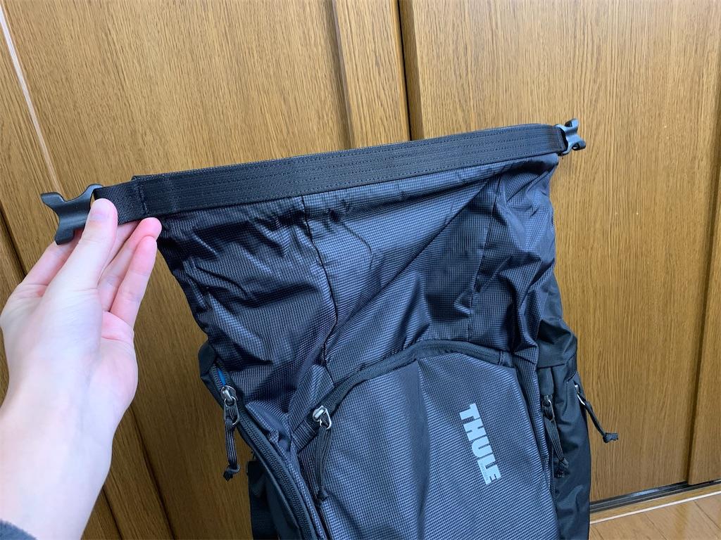 f:id:thebackpack:20200115134155j:image